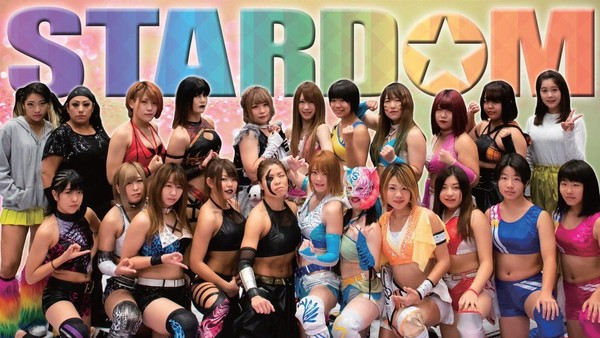 , New Japan's parent company buys Stardom