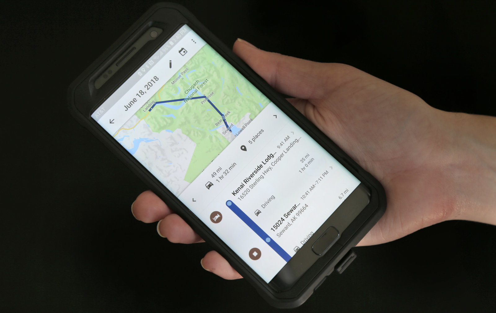 Google Launched  Go incognito A New mode for Maps on Android