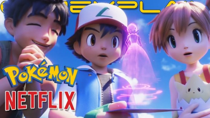 Pokemon(CG remake) : Mewtwo strikes back Evolution is hitting Netflix this month